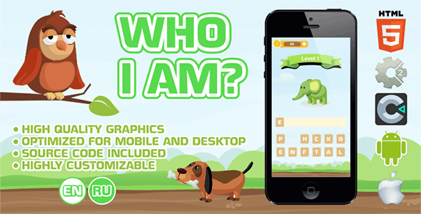 Who I Am? - 1 pic - 1 word game - CodeCanyon Item for Sale