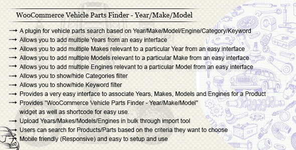 WooCommerce Vehicle Parts Finder - Year/Make/Model/Engine