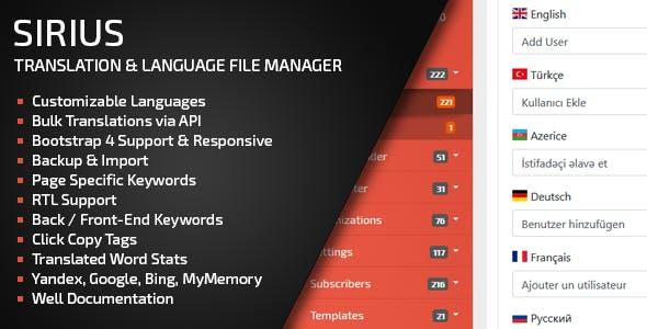 Sirius PHP Translator & Multi-Language File Editor
