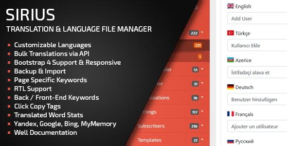 Sirius PHP Translator & Multi-Language File Editor - CodeCanyon Item for Sale