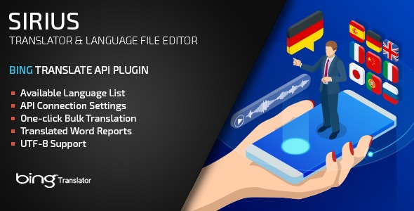 Sirius Language Editor - Bing Translate Plugin - CodeCanyon Item for Sale