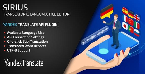 Sirius Language Editor - Yandex Translate Plugin - CodeCanyon Item for Sale