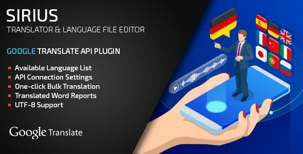 Sirius Language Editor - Google Translate Plugin - CodeCanyon Item for Sale