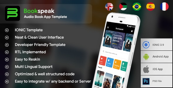 Audio Book Android App + iOS App Template | Bookspeak (HTML+CSS files IONIC 3) - CodeCanyon Item for Sale