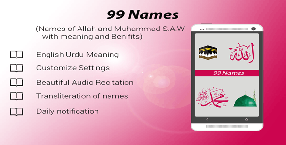 99 Names of Allah & Muhammad S A W - Asma Ul Husna by