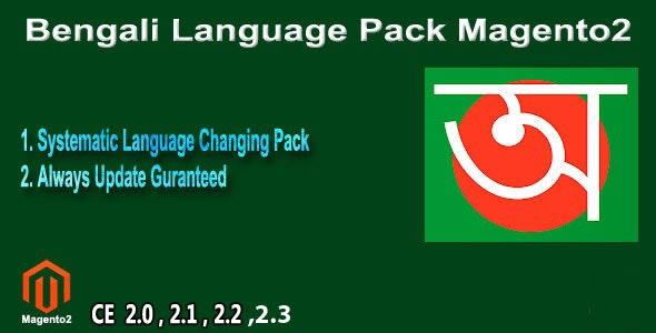 Magento2 Bengali Language Pack - CodeCanyon Item for Sale