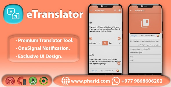 eTranslator - Android Translator | Google API, Money Making