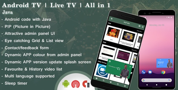 Android TV | Live TV | PIP | All in one by Reactiveweb