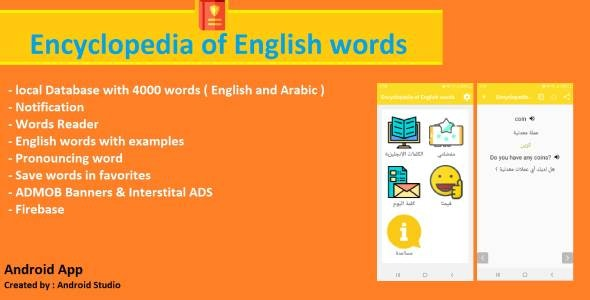 Encyclopedia of English words - CodeCanyon Item for Sale