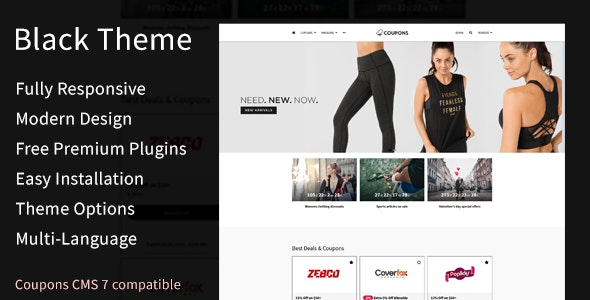Black Theme for Coupons CMS - CodeCanyon Item for Sale
