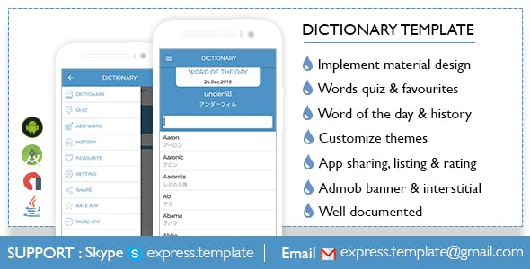 Dictionary Template for Android - Word of the day, word quiz, themes & more!
