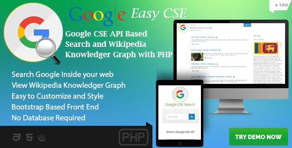 Google CSE Easy Search - Google API PHP Script - CodeCanyon Item for Sale