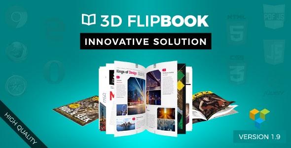 Visual Composer FlipBook