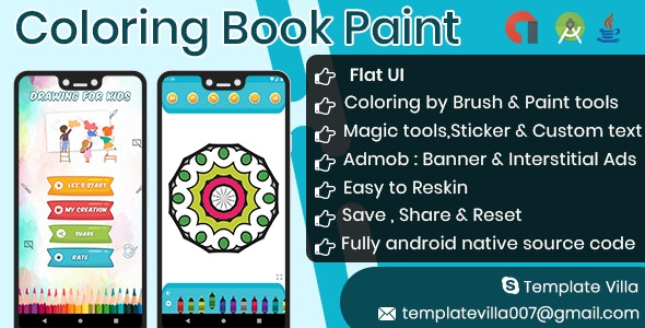 Coloring Book Paint With Admob ready for publish