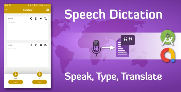 Voice Typing Dictation And Translation Final App Source Code - CodeCanyon Item for Sale
