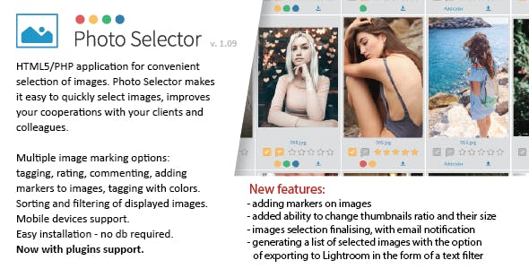 Photo Selector - PHP app for convenient selection of images. Tagging, commenting, rating system.