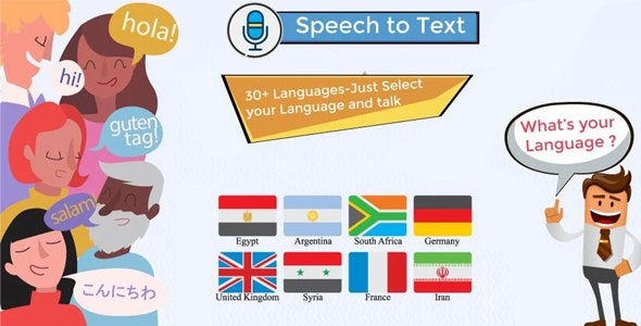 Voice typing Speech to text - CodeCanyon Item for Sale