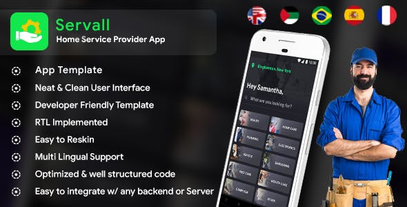 SERVALL Service booking Android app template + iOS app template (IONIC)