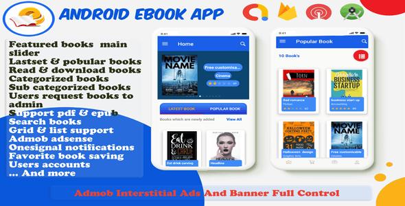 EBook App ( categories and subcategories)