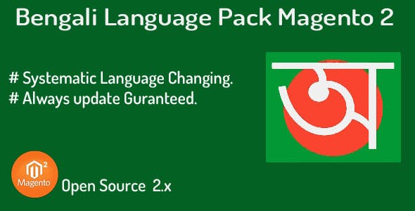 Magento2 Bengali Language Pack