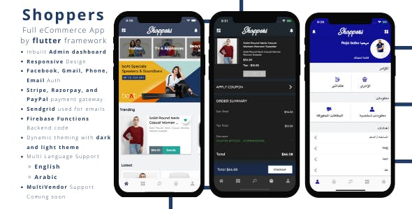 Shoppers - Flutter E-Commerce App using Firebase, Stripe, Razorpay and Flutter