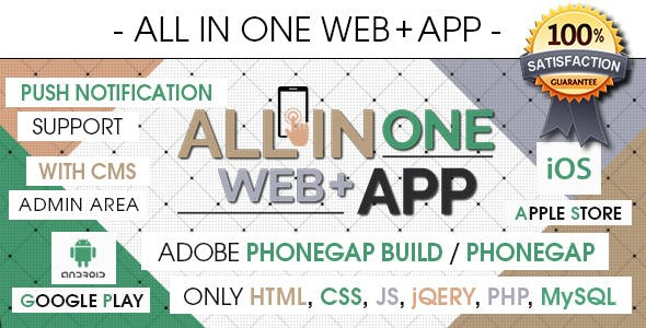 All In One Web+ App - Android & iOS [ 4 in 1 ]