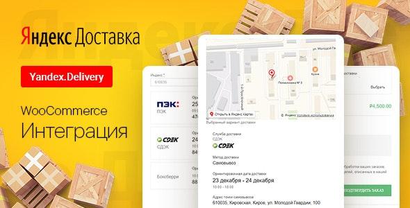 WooCommerce - Yandex.Delivery - Integration | WooCommerce - Яндекс.Доставка - Интеграция - CodeCanyon Item for Sale