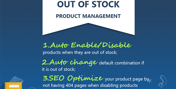 Out of Stock product management Prestashop Module