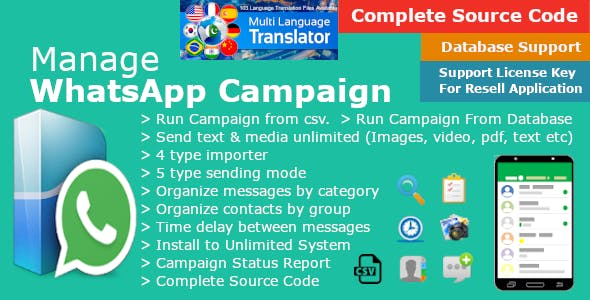 Manage WhatsApp Campaign - Automate WhatsApp Messaging - Business Marketing - Bulk Sender