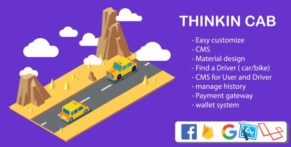 Thinkin Cab & Bike   book Car, Bike & auto   full IOS Iphone custom Code