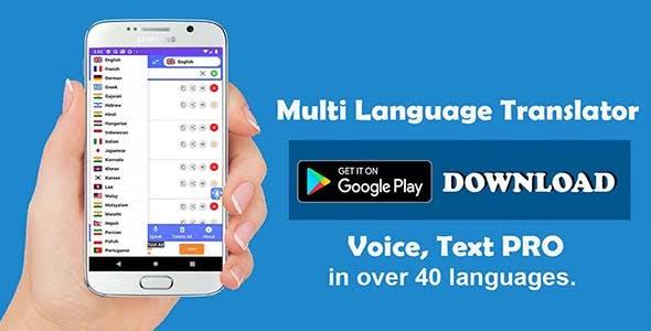 Language Multi Translator