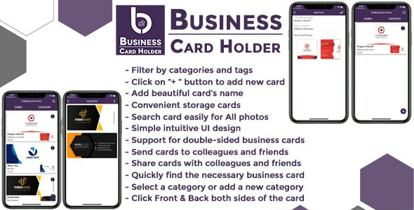 Business Card Holder IOS (Swift) - CodeCanyon Item for Sale