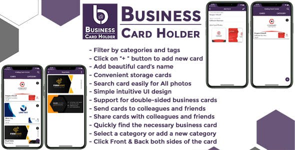 Business Card Holder IOS (Swift)