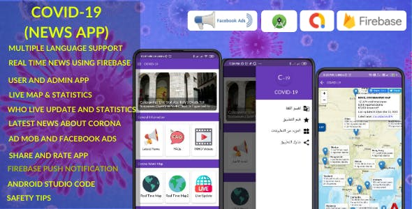 COVID-19 (CoronaVirus) News App - Real-Time News (Firebase Live Data), States + Facebook & Admob Ads