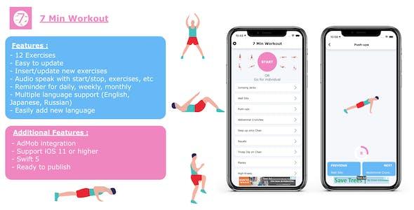 Workout : 7 Min Workout