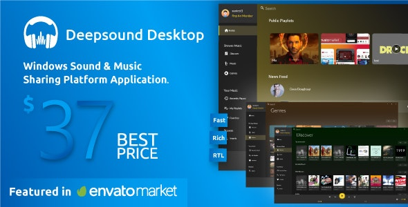 DeepSound Desktop - A Windows Sound & Music Sharing Platform Application - CodeCanyon Item for Sale