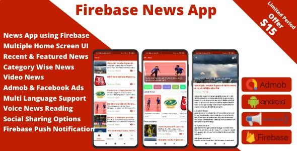 News App using Firebase Live Data - Admob & Facebook Ads, Firebase Push Notification