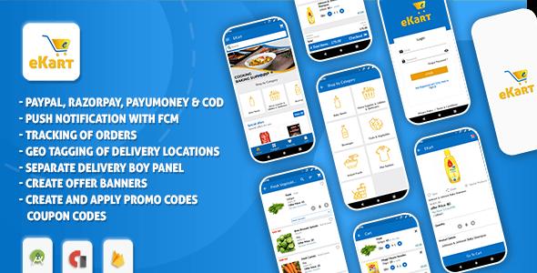 eKart - Android e-commerce app