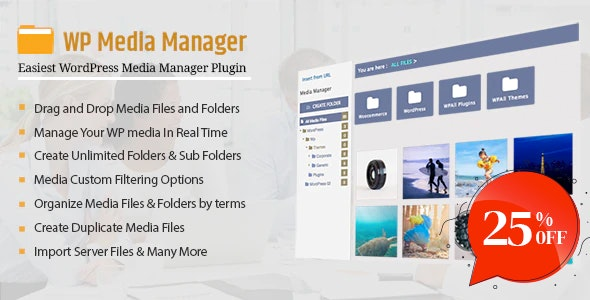 WP Media Manager - The Easiest WordPress Media Manager Plugin - CodeCanyon Item for Sale