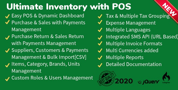 Ultimate Inventory with POS v1.7.5