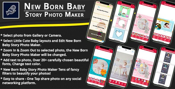 New Born Baby Story Photo Maker IOS (Objective C)