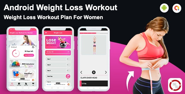 Wight Loss Workout & Fitness For Women(30 days Workout Plan)