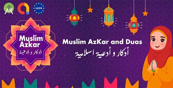 Muslim Azkar and duas : With Notification - CodeCanyon Item for Sale