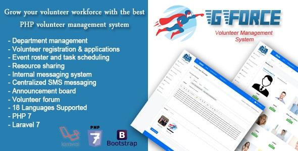 Volunteer Management Software - GForce - CodeCanyon Item for Sale