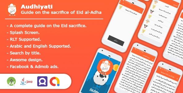 Audhiyati - Guide for Eid Al-adha Sacrifice Android App + Ads - CodeCanyon Item for Sale
