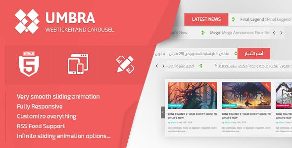 Umbra Webticker & Carousel | JQuery