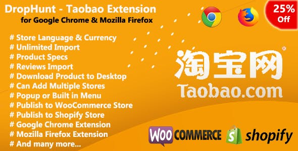 DropHunt - Taobao(WooCommerce & Shopify) Google Chrome Extension
