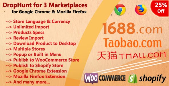DropHunt for 3 Marketplaces(WooCommerce & Shopify) Google Chrome Extension