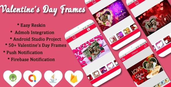 Couple Photo Frames & Romantic Photo Frame