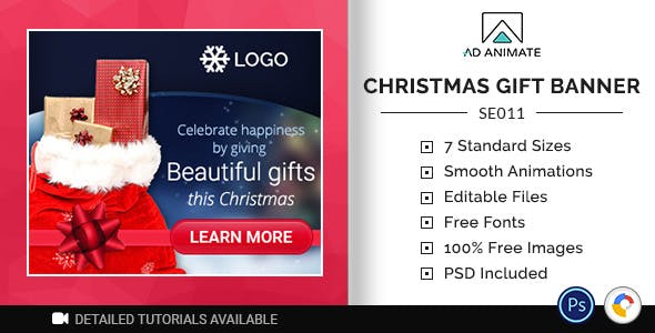 Shopping & E-commerce | Christmas Gift Banner (SE011)